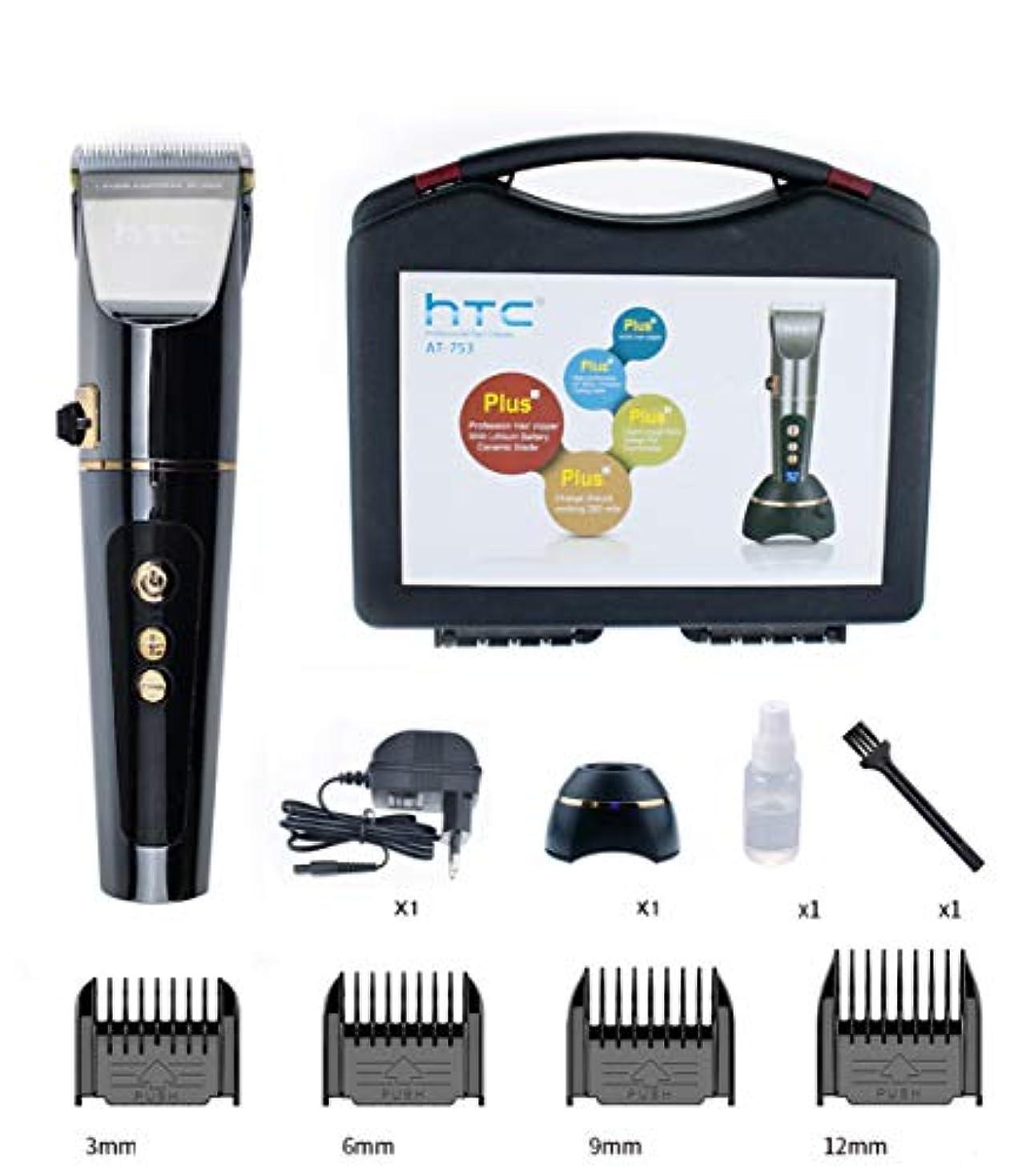 コードレスバリカン、男性用充電式カミソリ、電気ひげトリマー、美容シェービングマシン、調整可能な切断強度