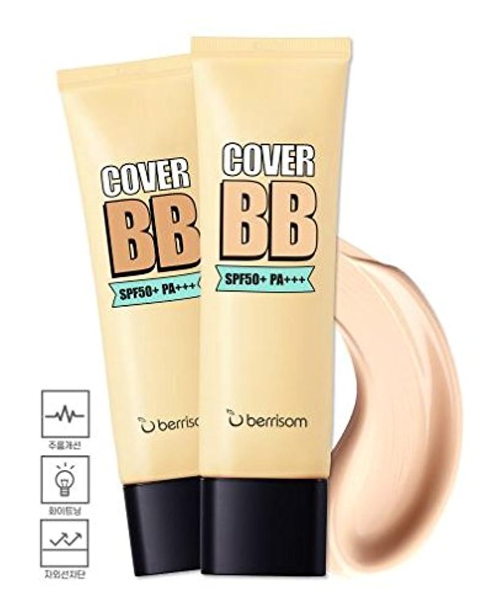 ロードされた体系的に新鮮な[Berrisom] Cover BB SPF50+PA+++ 50ml (# 21号) [並行輸入品]