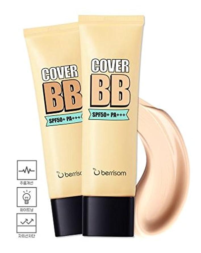 毎年レベルベーシック[Berrisom] Cover BB SPF50+PA+++ 50ml (# 21号) [並行輸入品]