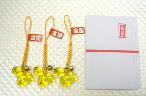 《金運》透明 へび 根付(イエロー) 【2個入り】 株式会社コヤマ