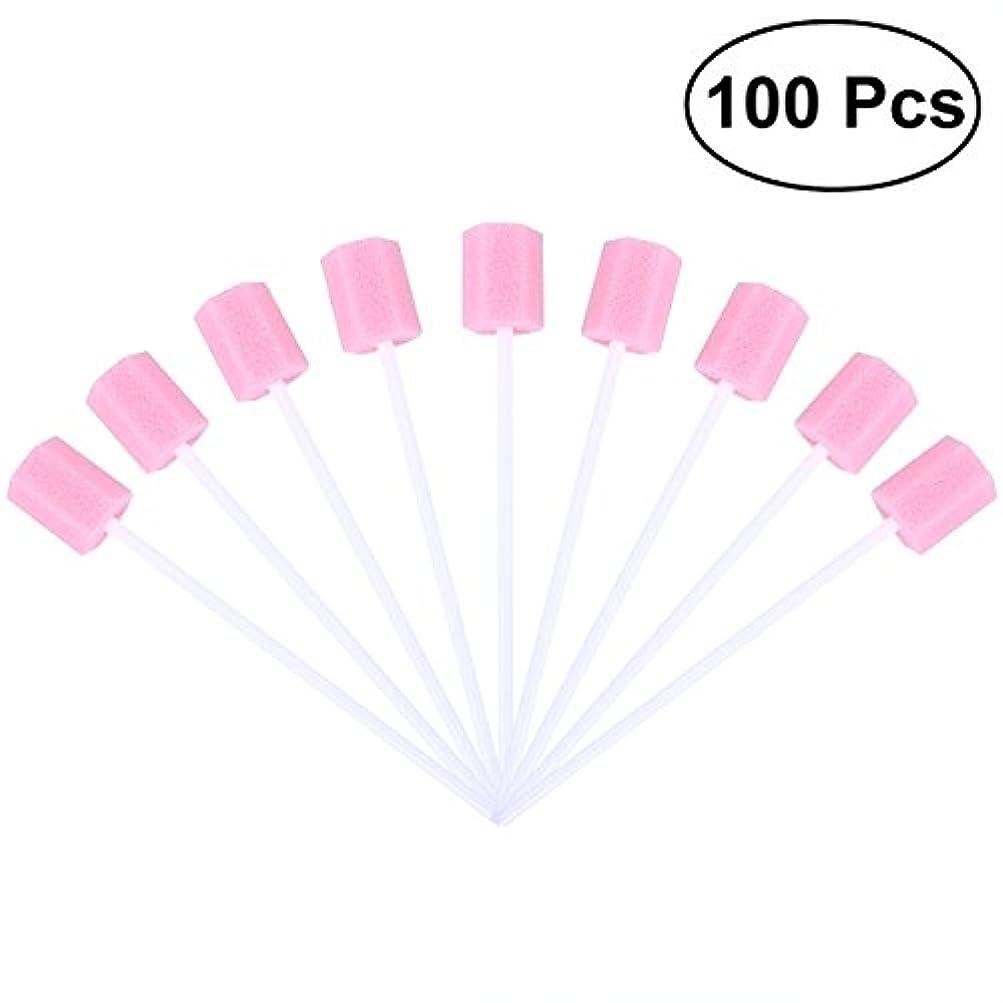 くつろぐハイジャック申込みROSENICE 使い捨て口腔ケアスポンジスワブ歯口洗浄スワブ100個(ピンク)