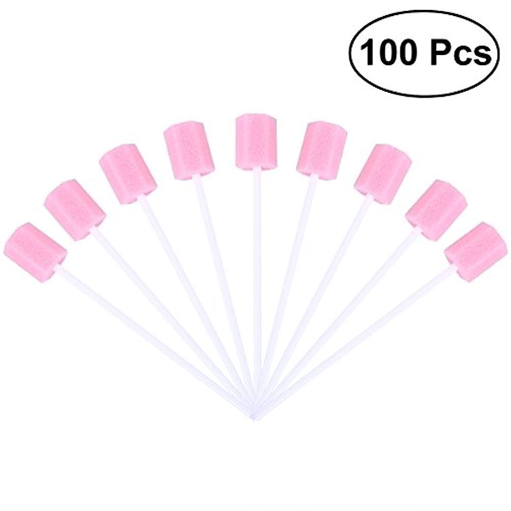 十分ですまさに伝統的ROSENICE 使い捨て口腔ケアスポンジスワブ歯口洗浄スワブ100個(ピンク)