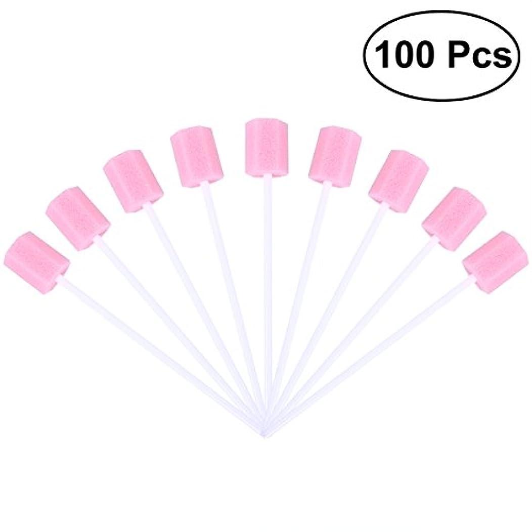 リネンボートロデオROSENICE 使い捨て口腔ケアスポンジスワブ歯口洗浄スワブ100個(ピンク)