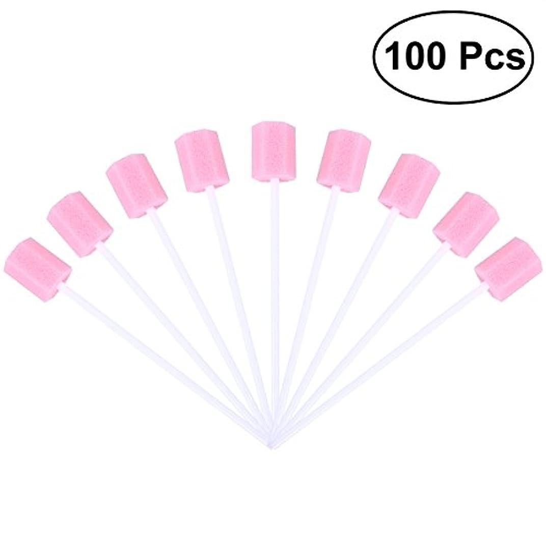 文明可決公ROSENICE 使い捨て口腔ケアスポンジスワブ歯口洗浄スワブ100個(ピンク)