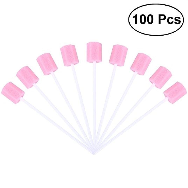 モーターキャプション年金ROSENICE 使い捨て口腔ケアスポンジスワブ歯口洗浄スワブ100個(ピンク)