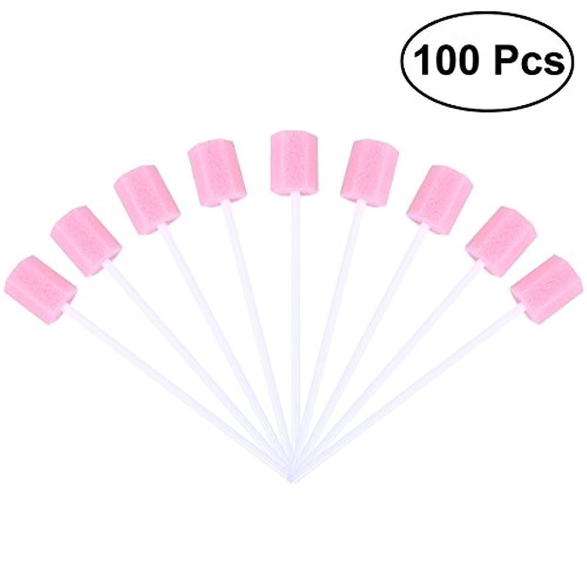 領事館ゲインセイ器官ROSENICE 使い捨て口腔ケアスポンジスワブ歯口洗浄スワブ100個(ピンク)