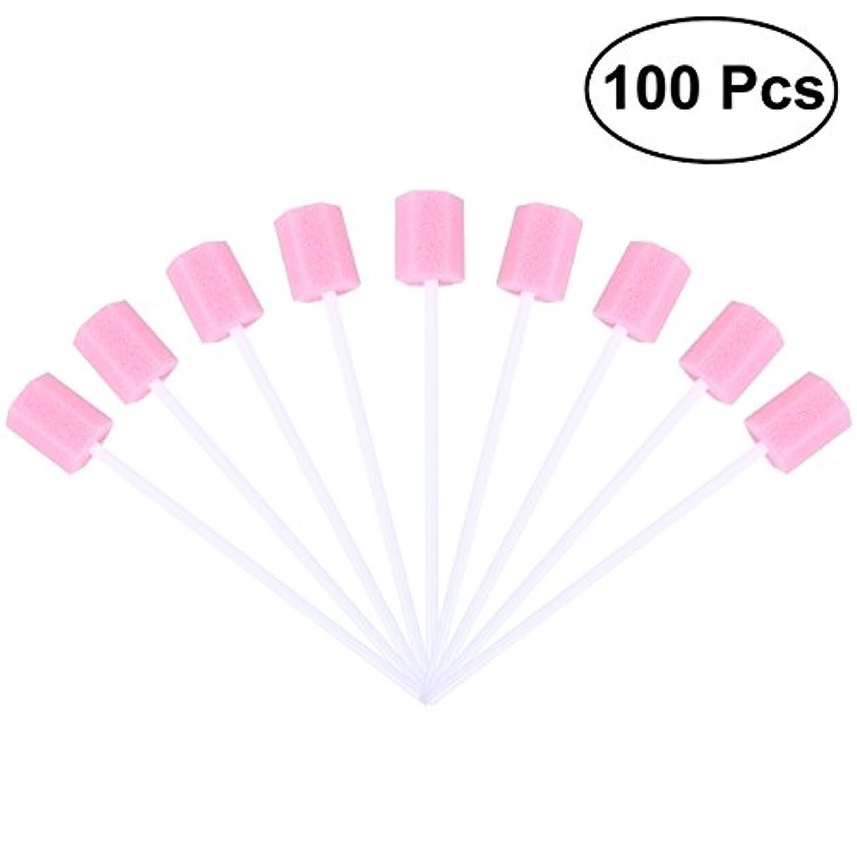 男性確認してください割り込みROSENICE 使い捨て口腔ケアスポンジスワブ歯口洗浄スワブ100個(ピンク)