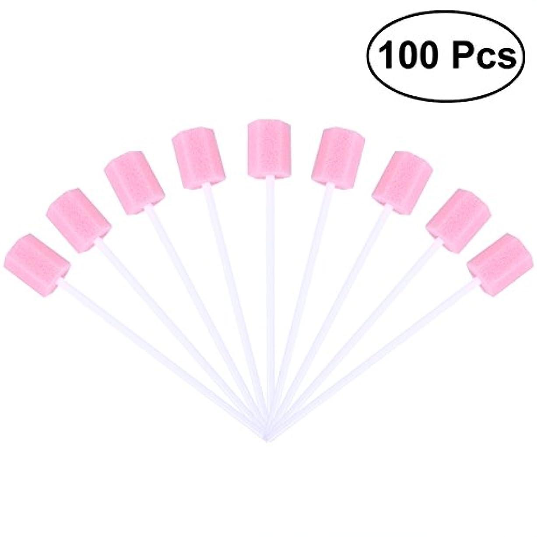 飼料ムスタチオ梨ROSENICE 使い捨て口腔ケアスポンジスワブ歯口洗浄スワブ100個(ピンク)