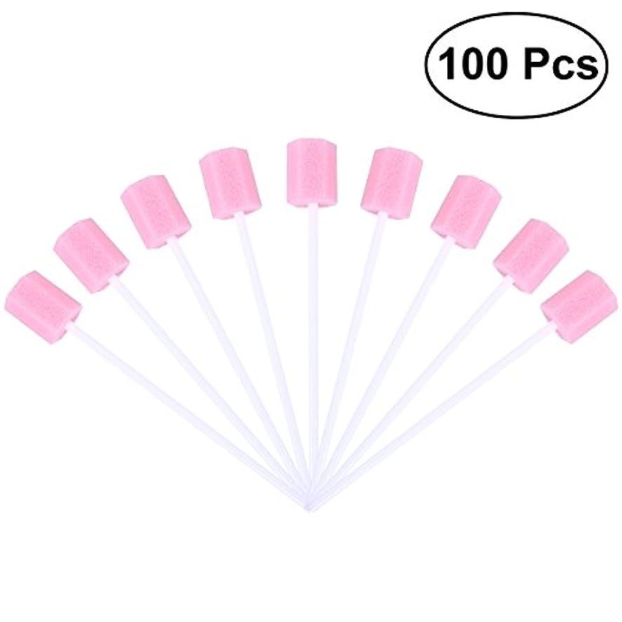 面積誇りに思う協力的ROSENICE 口内スポンジブラシ 使い捨て 口腔ケア 100枚(ピンク)