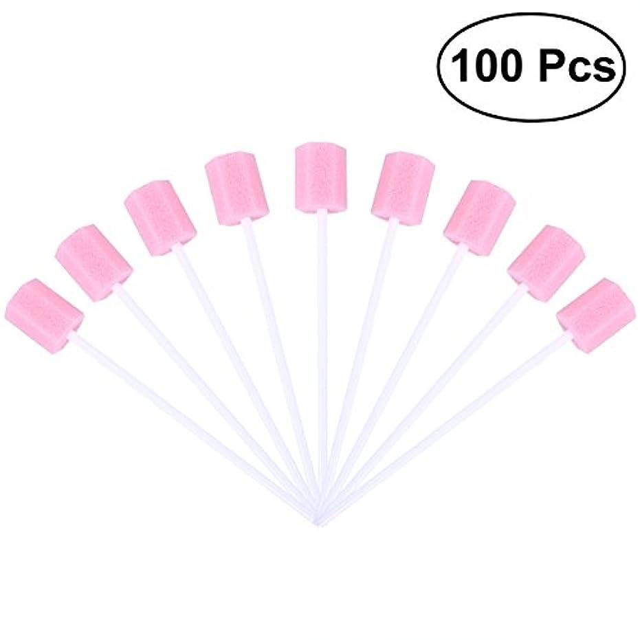 コピーばかげているウールROSENICE 口内スポンジブラシ 使い捨て 口腔ケア 100枚(ピンク)
