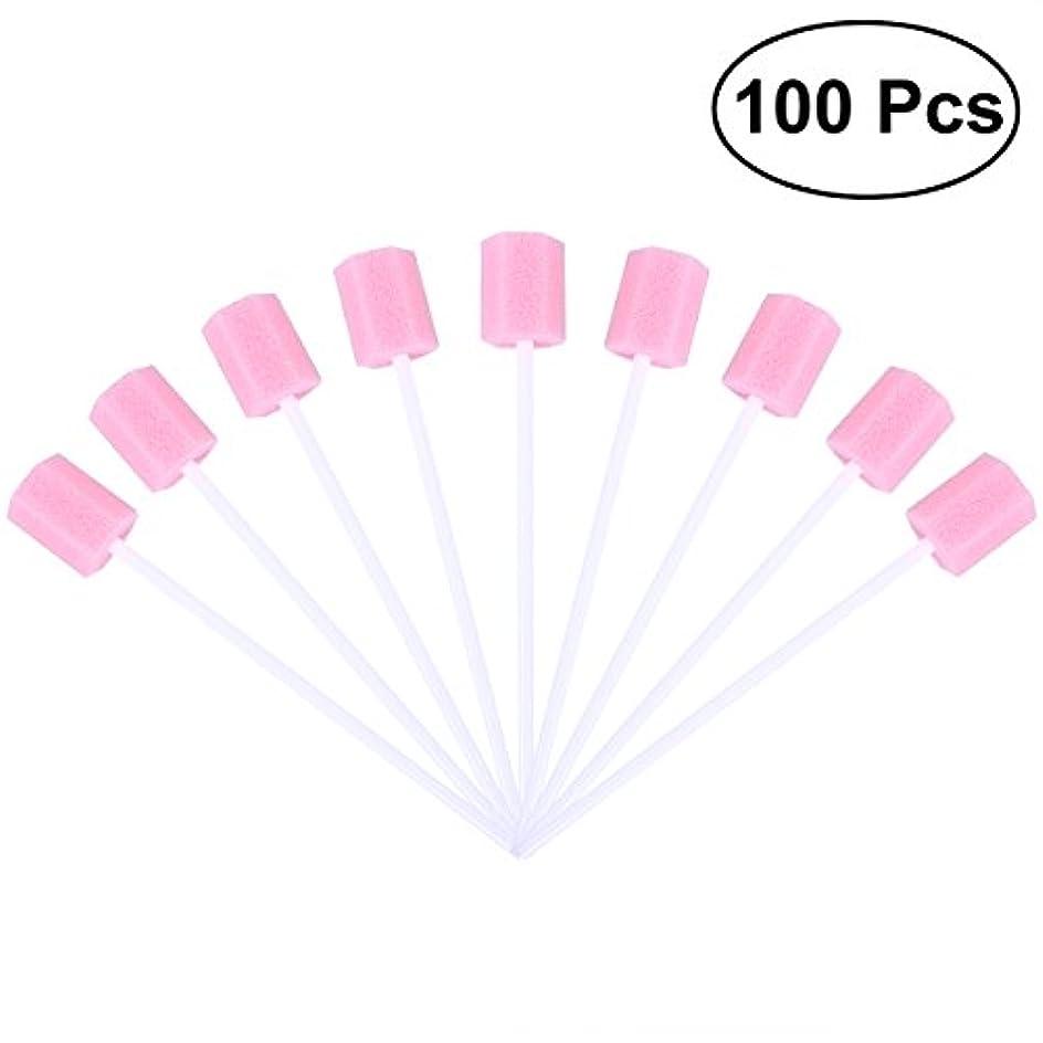 ガチョウ広々としたレンディションROSENICE 口内スポンジブラシ 使い捨て 口腔ケア 100枚(ピンク)