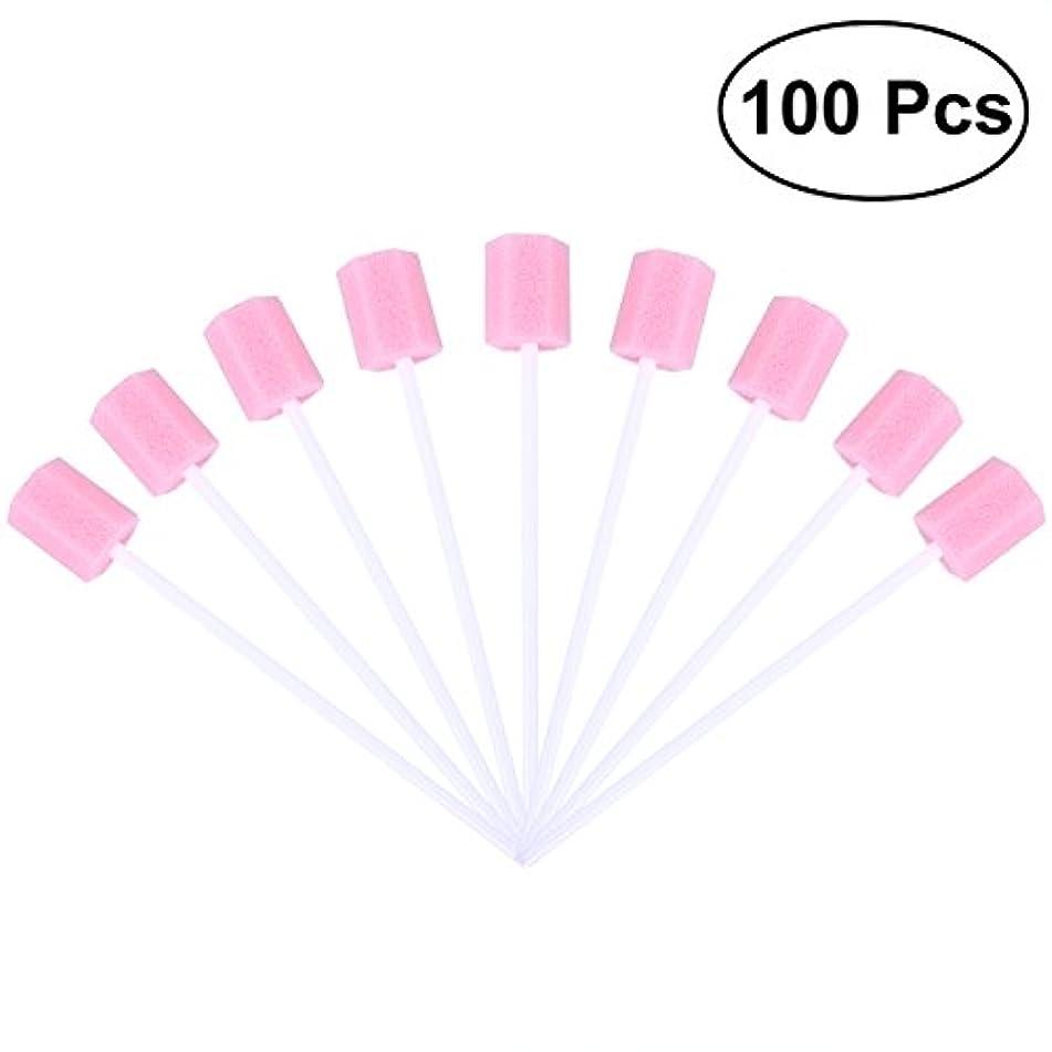 柔和ベルベット救いROSENICE 使い捨て口腔ケアスポンジスワブ歯口洗浄スワブ100個(ピンク)