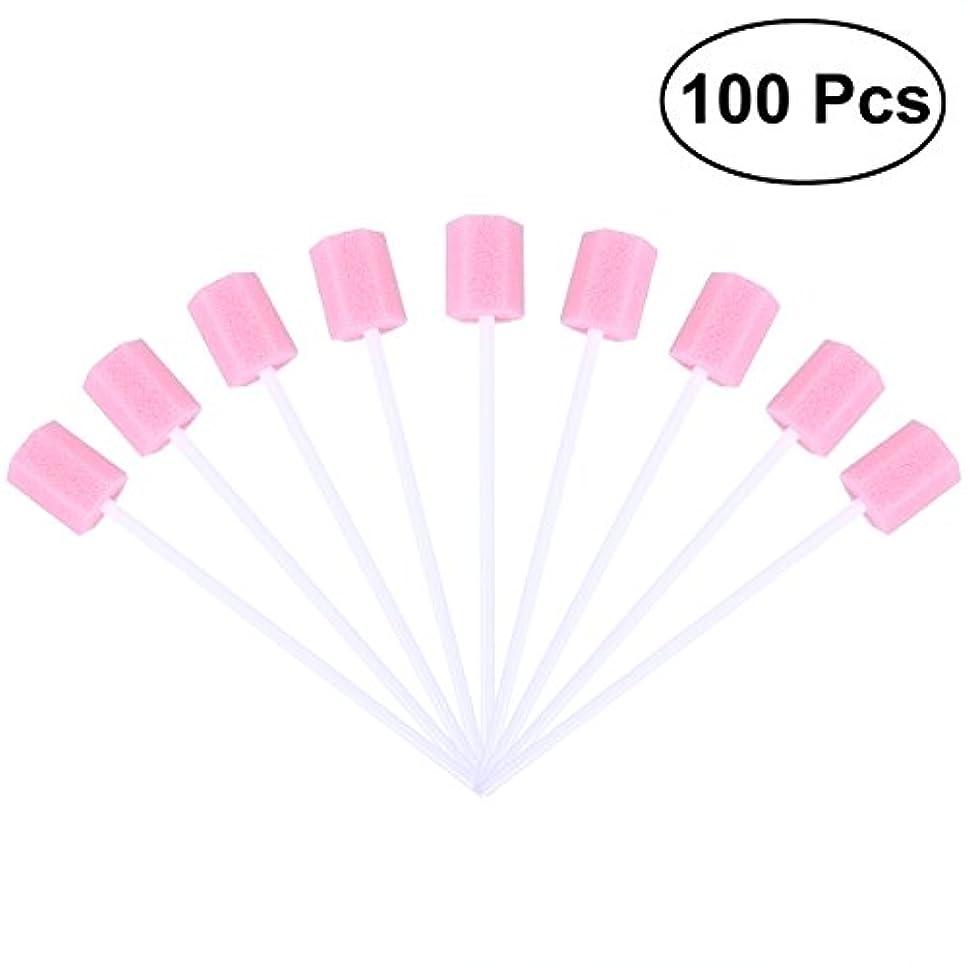 フラスコ明確なスリンクROSENICE 使い捨て口腔ケアスポンジスワブ歯口洗浄スワブ100個(ピンク)
