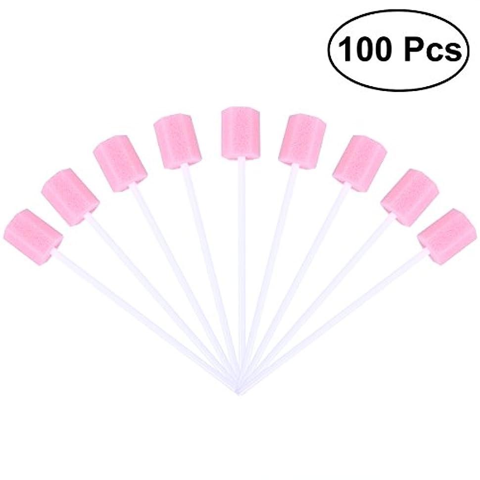 青写真略語感染するROSENICE 使い捨て口腔ケアスポンジスワブ歯口洗浄スワブ100個(ピンク)