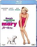 メリーに首ったけ <完全版>[Blu-ray/ブルーレイ]