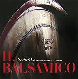 IL BALSAMICO 画像