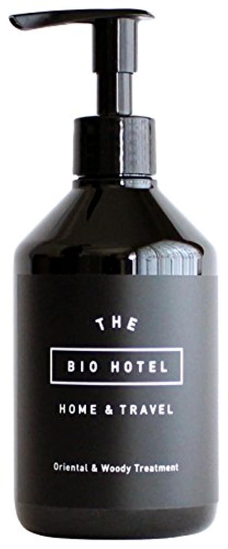 予防接種するテープ変装したBIO HOTEL(ビオホテル)オリエンタルウッディー トリートメント 300ml