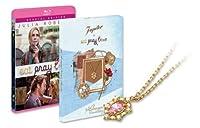 梨花デザイン ジュピター5周年企画 オリジナルネックレス入り『食べて、祈って、恋をして』(PRAY Version) ブルーレイ&DVDセット [Blu-ray]