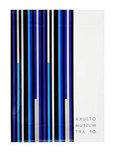 大塚国際美術館 オリジナルロゴファイル A4