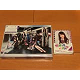 乃木坂46 生まれてから初めて見た夢 初回生産 盤 (CD+DVD +乃木坂って、どこ? ポケットティッシュ 伊藤万理華< em>