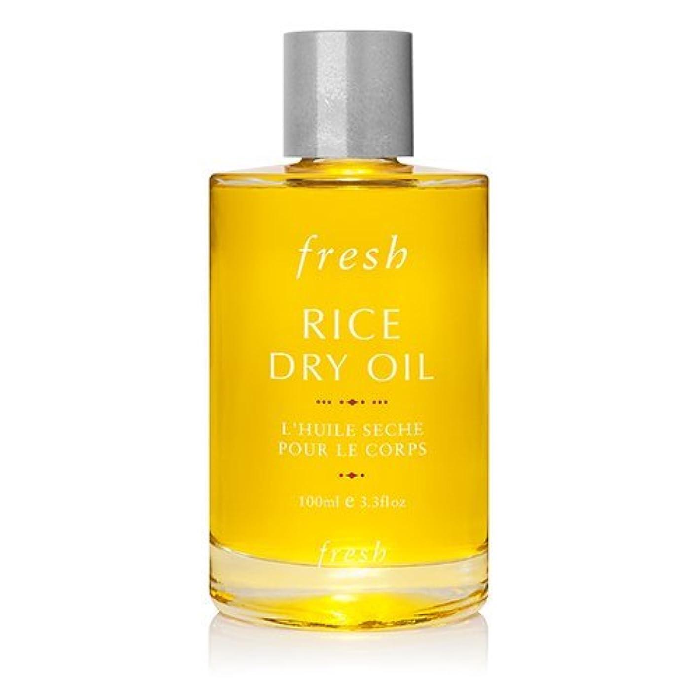ひらめき脚本家部分的にFresh RICE DRY OIL (フレッシュ ライス ドライ オイル) 3.4 oz (100ml) by Fresh for Women