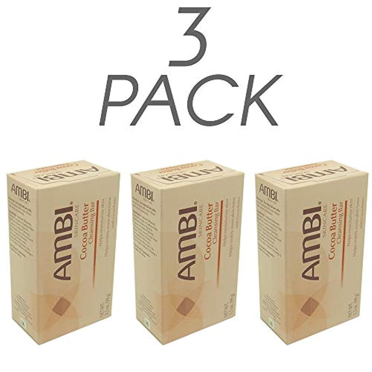 AMBI クレンジング石鹸ココアバター3.5Oz(3パック)