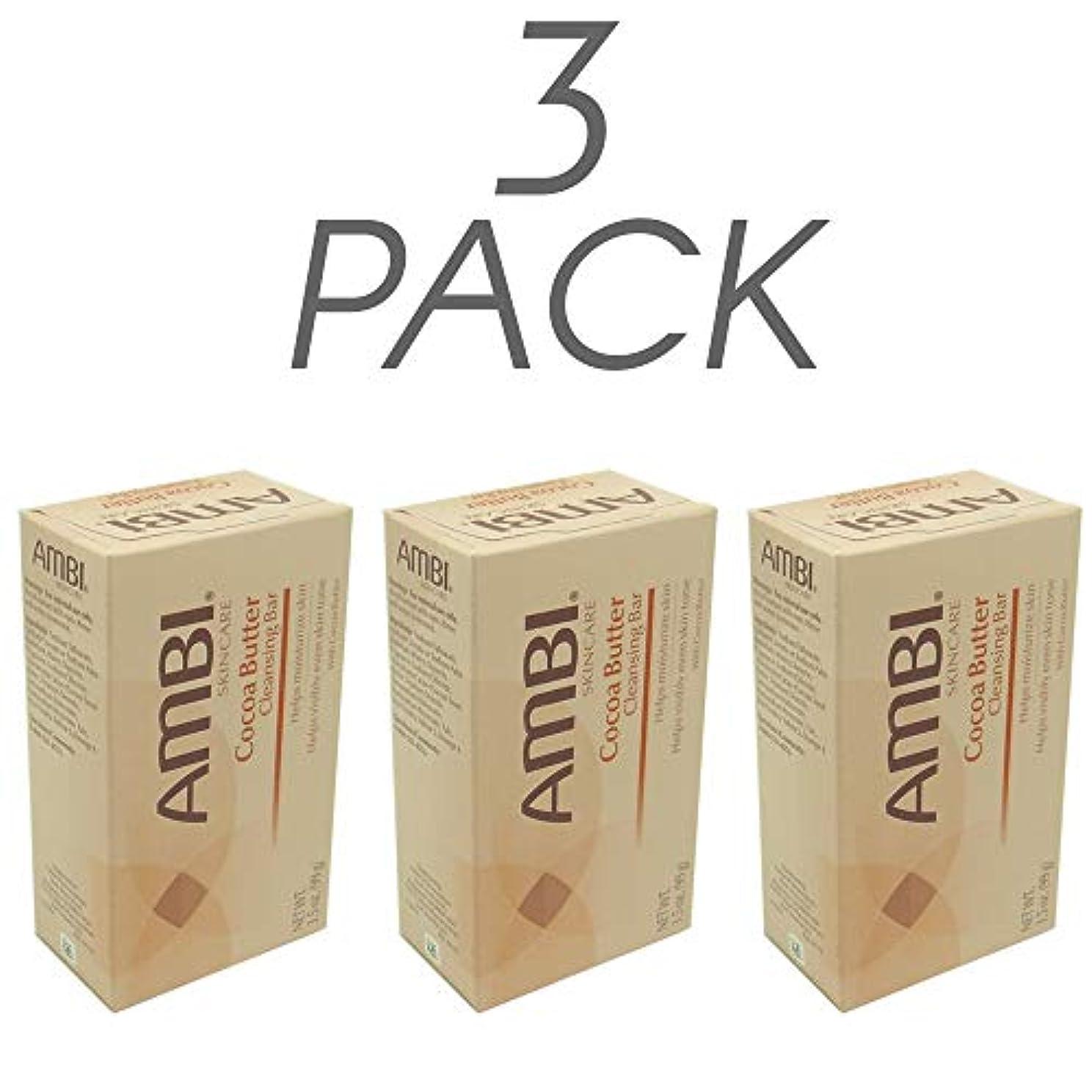 嬉しいですオフェンス協会AMBI クレンジング石鹸ココアバター3.5Oz(3パック)