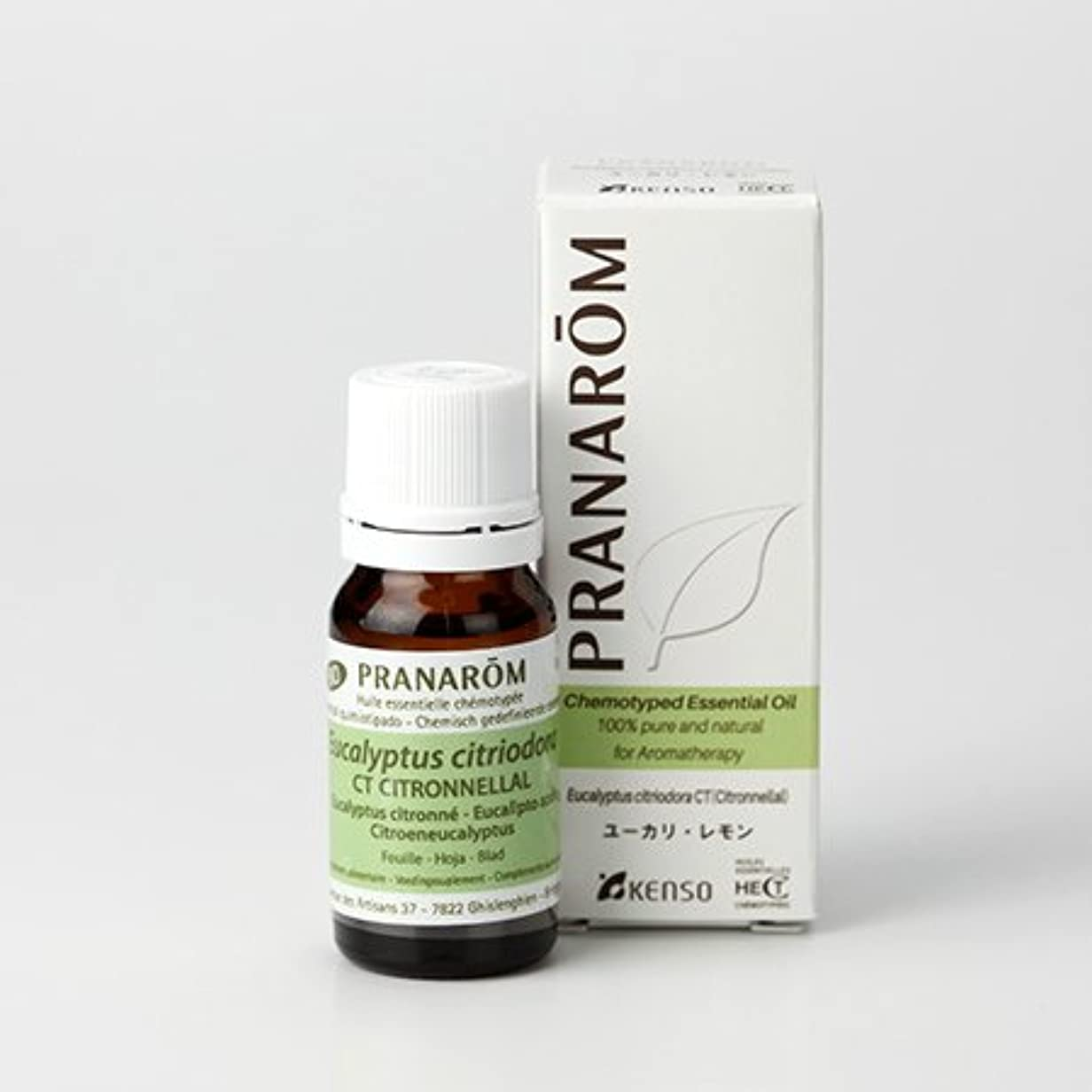 大使脚刈るプラナロム ユーカリレモン 10ml (PRANAROM ケモタイプ精油)