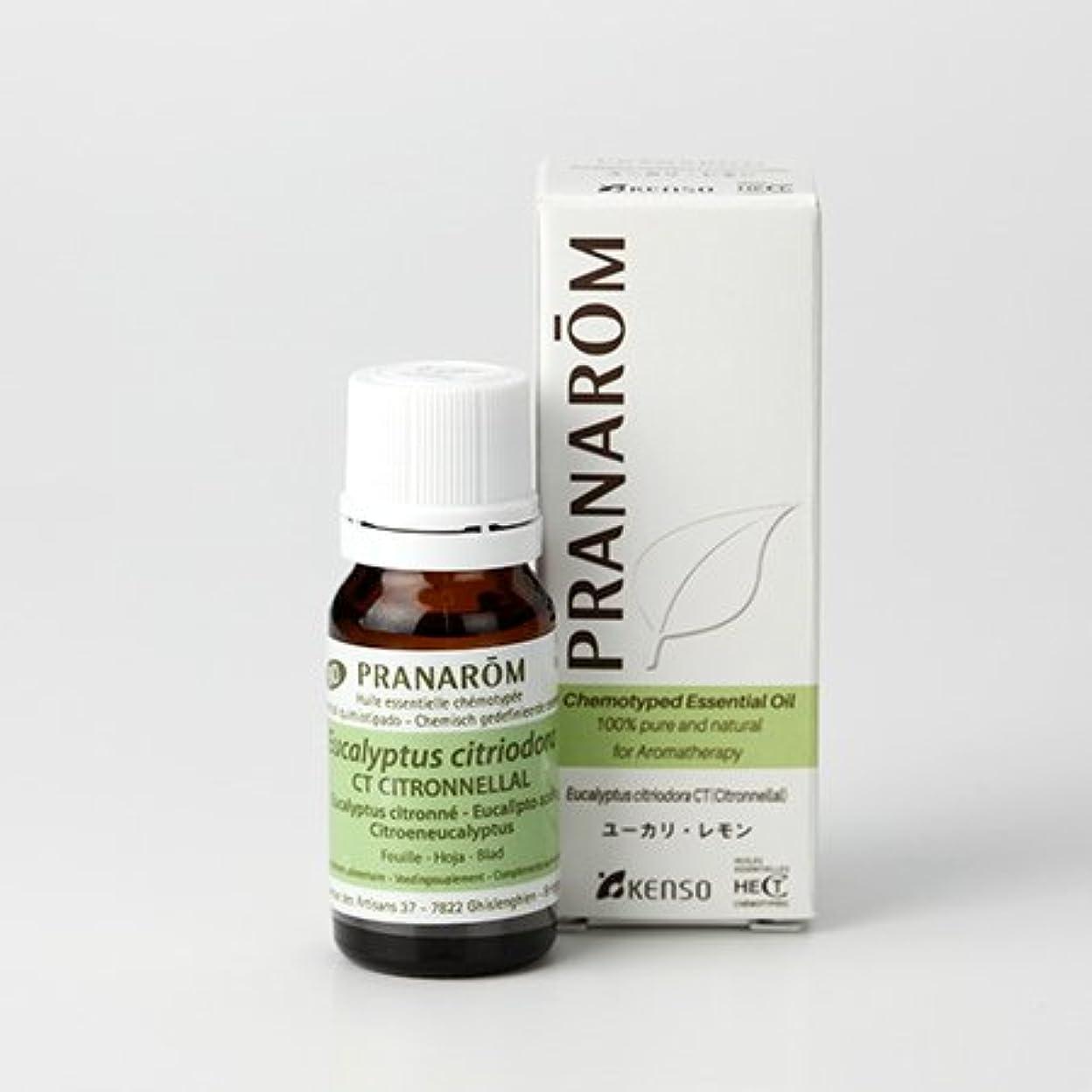 ペインティングフットボール暗くするプラナロム ユーカリレモン 10ml (PRANAROM ケモタイプ精油)