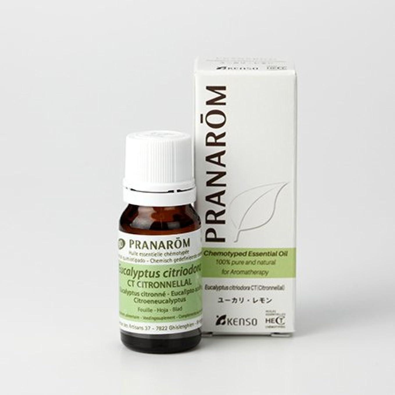 くさび適性コードレスプラナロム ユーカリレモン 10ml (PRANAROM ケモタイプ精油)