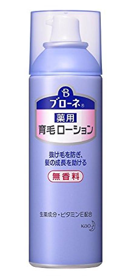 陰気液体ベーシックブローネ 薬用育毛ローション 無香料×6個