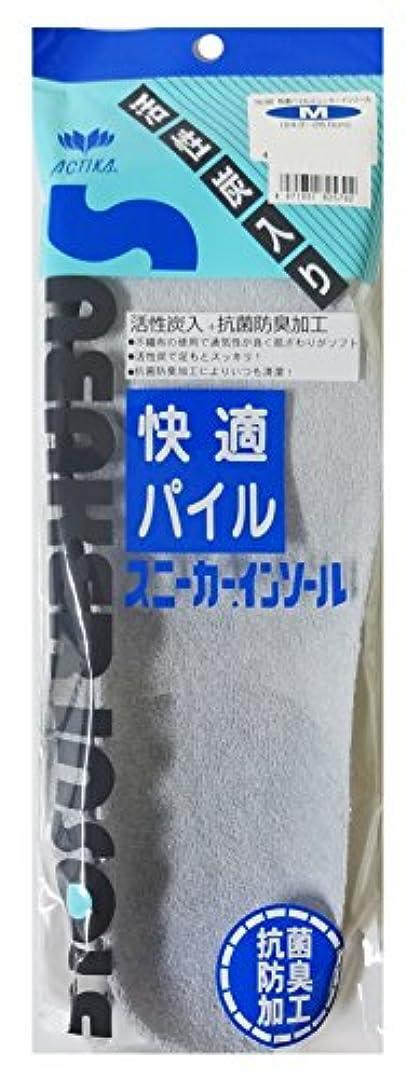 症候群クローン塩辛い木原産業 快適パイルスニーカーインソール M