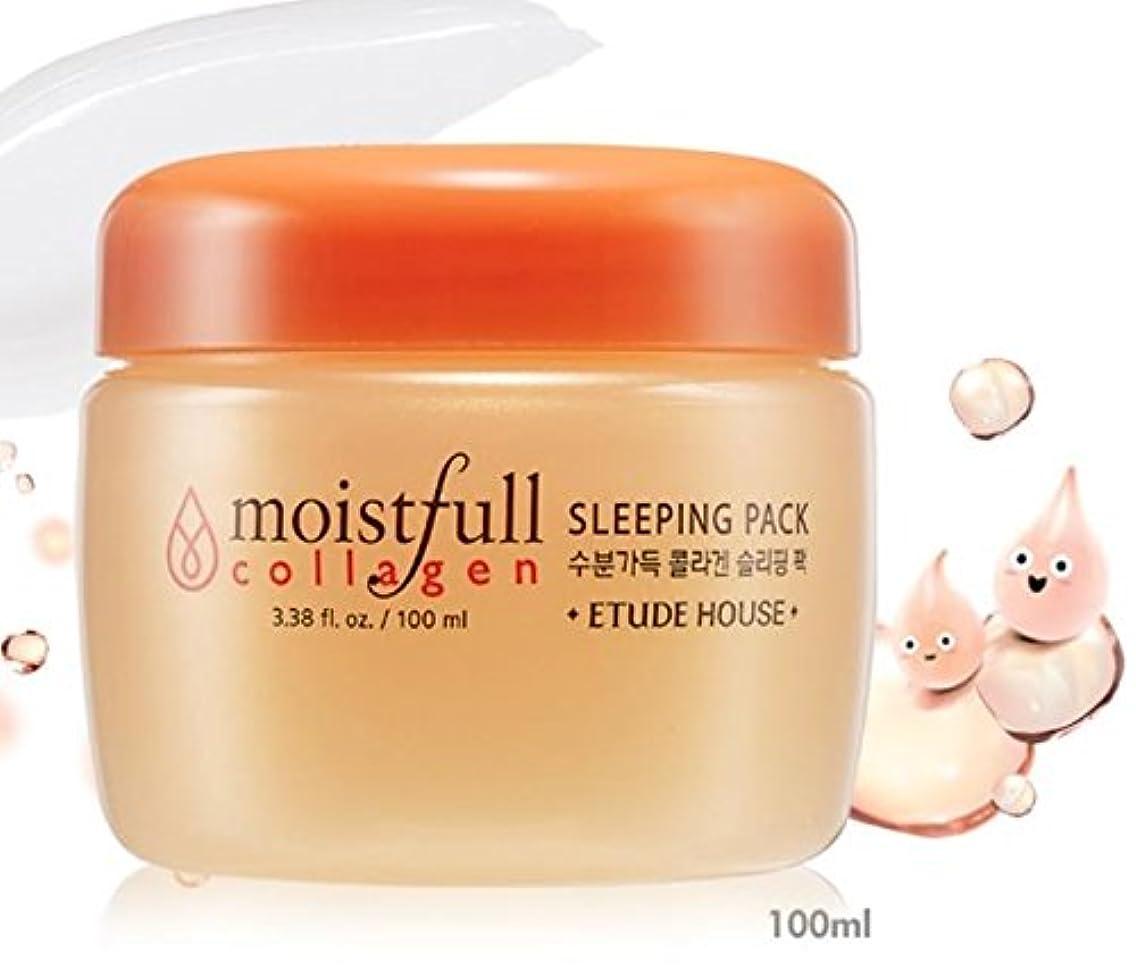 レンダリング六月拒否[エチュードハウス] ETUDE HOUSE [モイストフルコラーゲン スリーピングパック] (Moistfull Collagen Sleeping Pack) [並行輸入品]