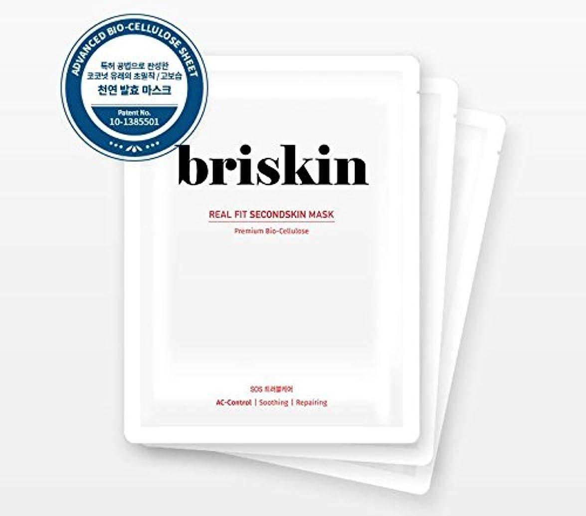 胸大胆不敵細胞Briskin Real Fit Secondskin Mask [Ac-Control] ブリスキン シートマスク SOS トラブルケア (5枚) [並行輸入品]