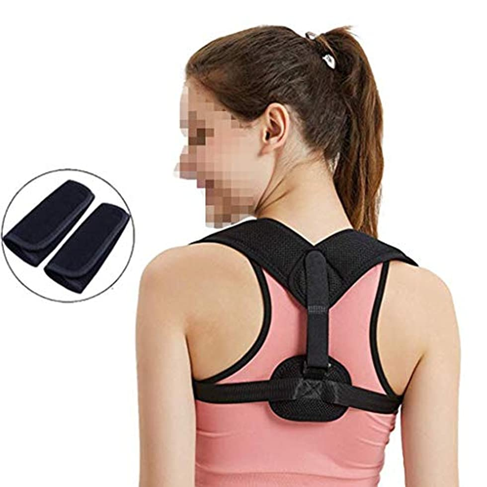 密赤シュート背部サポート姿勢矯正 - アンチザンプバック姿勢矯正調節可能ユニセックス(ワンサイズ)