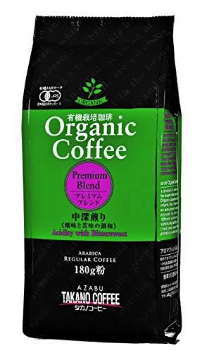 タカノコーヒー