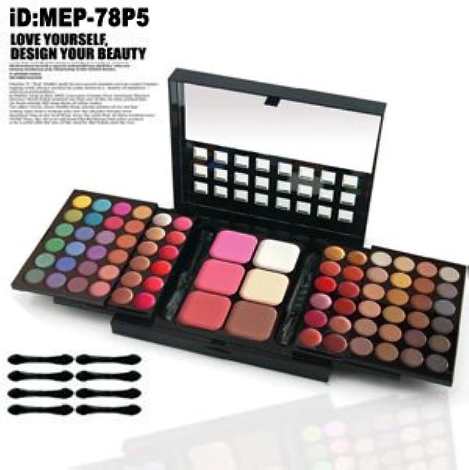 添加薬用自分プロ仕様 アイシャドウパレット メイクパレット 78色 MEP-78P5