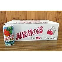 濃縮還元りんごジュース『洞爺湖の露』(缶)195g×30本