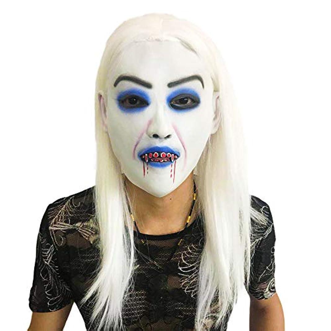 床を掃除する世代まさに白髪ブリードホラー女性ゴーストマスク長い髪怖いマスクハロウィーンの衣装ショーのパフォーマンスセットの小道具