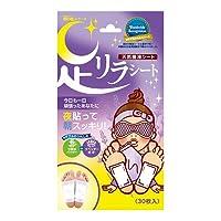 樹の恵本舗・足リラシート ラベンダー 30枚入 (フットケア) [並行輸入品]