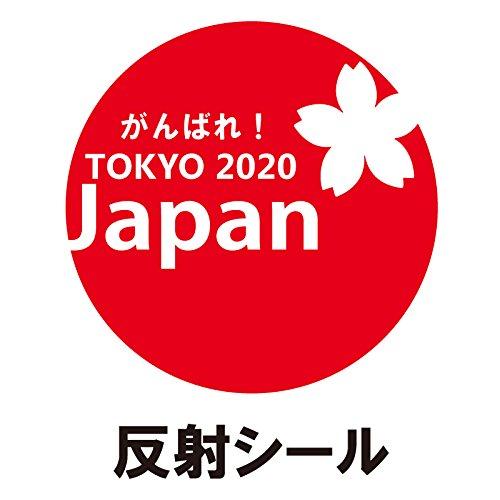 nc-smile 反射シール TOKYO 2020 がんばれ...