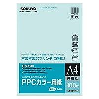コクヨ PPCカラー用紙(共用紙)A4 100枚 青 2個セット