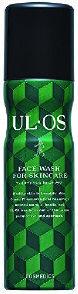 ビジョン王族代名詞大塚製薬 UL?OS(ウル?オス) フェイスウォッシュ 100g