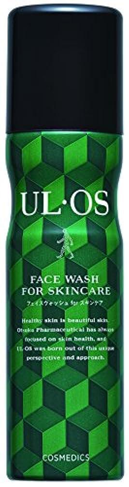 フレア適用する指令大塚製薬 UL?OS(ウル?オス) フェイスウォッシュ 100g
