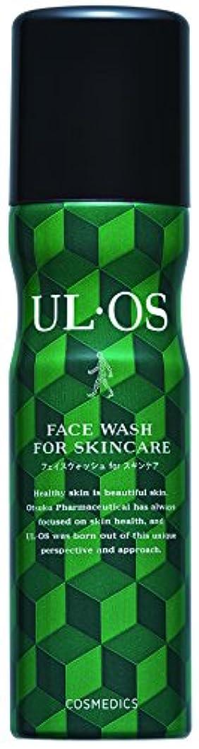 わずらわしい特殊無視する大塚製薬 UL?OS(ウル?オス) フェイスウォッシュ 100g