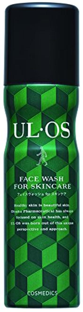 平らにする舗装する貧困大塚製薬 UL?OS(ウル?オス) フェイスウォッシュ 100g