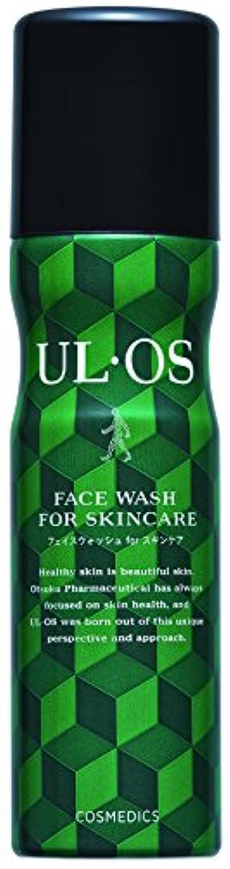 恋人インフルエンザ案件大塚製薬 UL?OS(ウル?オス) フェイスウォッシュ 100g
