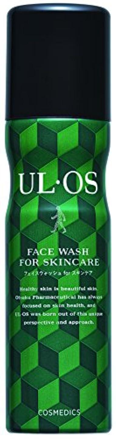 大塚製薬 UL?OS(ウル?オス) フェイスウォッシュ 100g