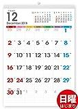 ボーナス付 2018年12月~(2019年12月付)タテ長ファミリー壁掛けカレンダー 太字タイプ(六曜入) A3サイズ[H]