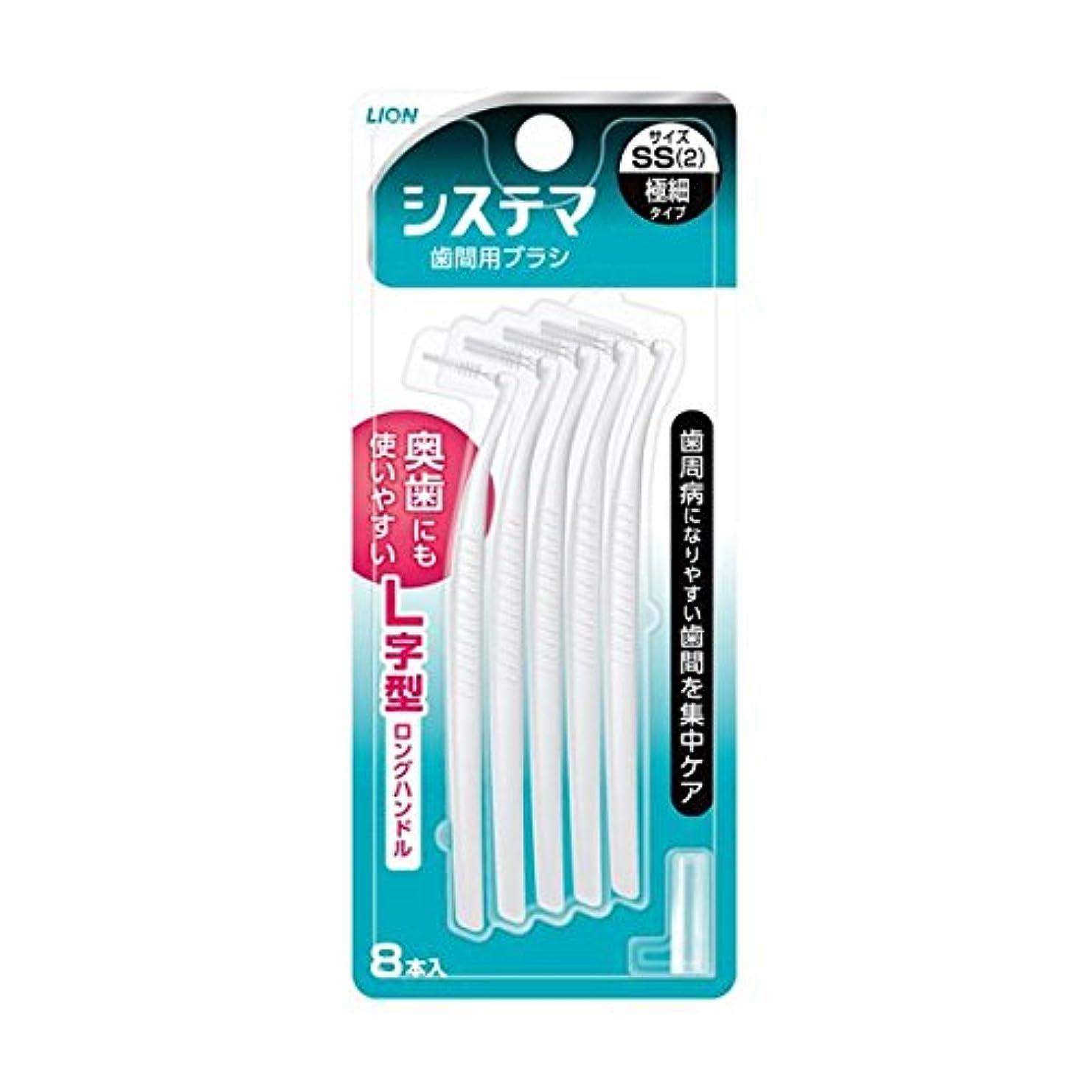 ピック提案コンセンサス【お徳用 6 セット】 システマ 歯間用ブラシ SSサイズ(極細タイプ) 8本入×6セット